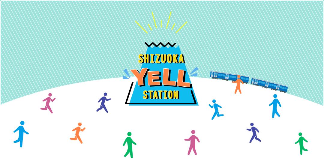 SHIZUOKA YELL STATION